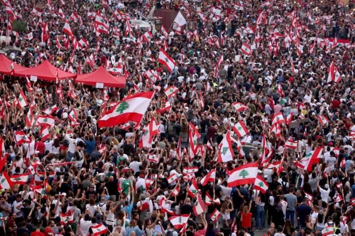 تجمعات من مختلف المناطق في الذكرى الأولى لـ17 تشرين: لتنفيذ الإصلاحاتوإسترجاع المال العام