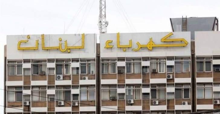 """توضيح لـ """"كهرباء لبنان"""" بعد توقف البواخر التركية عن إنتاج الطاقة"""