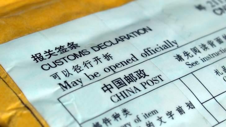 قطاع البريد الصيني يشهد نموا سريعا في الربع الأول من العام الحالي
