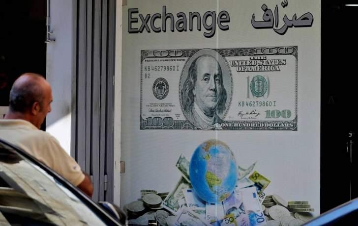 لا تغيير في سعر صرف الدولار مقابل الليرة لدى نقابة الصرافين