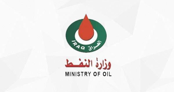 وزارة النفط العراقية: متوسط صادرات النفط 2.76 مليون برميل في تموز