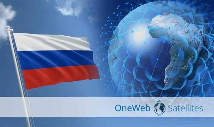 """روسيا تواصل إطلاق أقمار """"OneWeb"""" لتغطية الأرض بالإنترنت"""