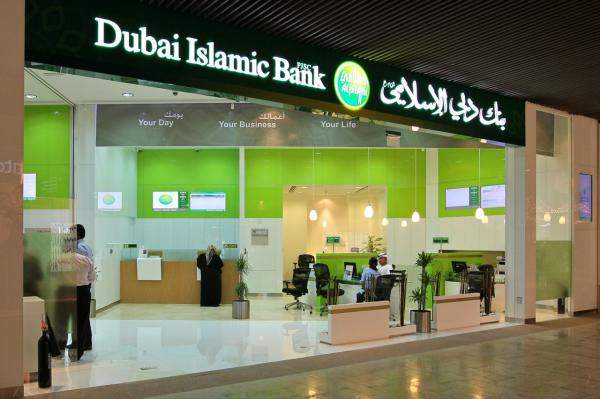 """سهم """"بنك دبي الإسلامي"""" يتراجع بنسبة 1.9% إلى 5.25 درهم"""