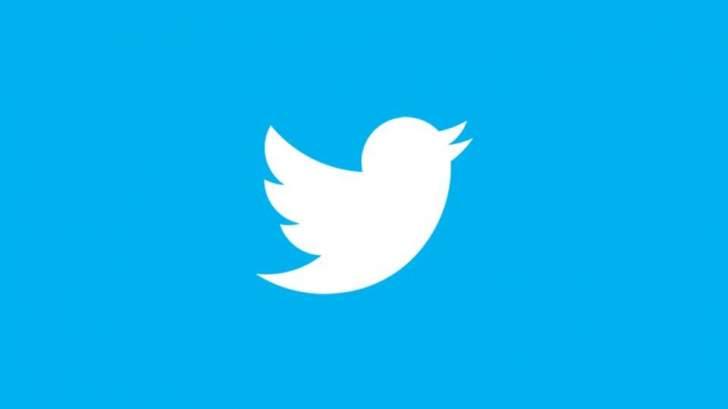 """""""تويتر"""" تختار غانا مقراً رئيسياً لها في إفريقيا"""