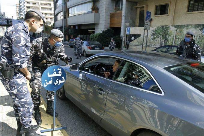 قوى الأمن تحذر: سنتشدد بملاحقة المخالفين وعدم محترِمي مضمون طلب إذن الإنتقال