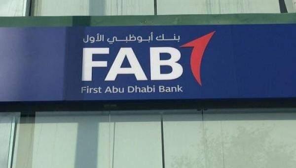 """""""بنك أبوظبي الأول"""" يعتزم استرداد سندات بـ750 مليون دولار"""