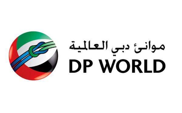 """سهم """"موانئ دبي العالمية"""" يتراجع بنسبة 2.6% خلال التداولات"""