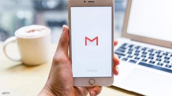 """""""غوغل"""" توسع إمكانيات بريدها الإلكتروني """"جي ميل"""""""