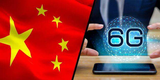 """الصين تبدأ العمل على تقنية اتصالات الجيل السادس """"6G"""""""
