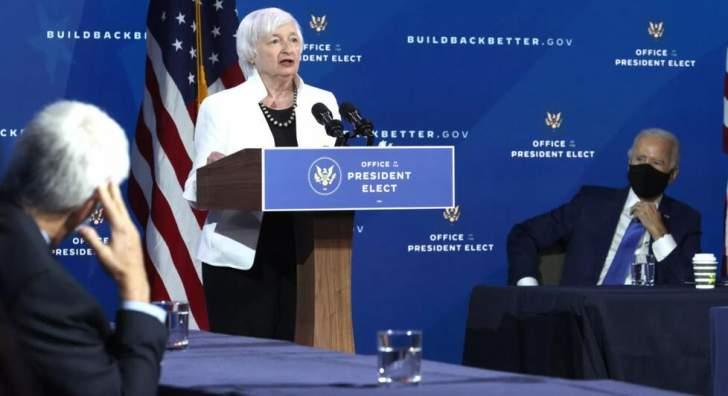 وزيرة الخزانة الأميركية تهون من شأن التضخم ومخاوف رفع الفائدة