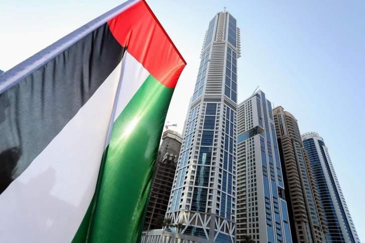 مؤشر: نشاط الأعمال في الإمارات يتراجع إلى أدنى مستوى في 4 أشهر