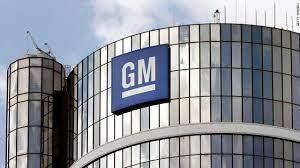 """""""جنرال موتورز"""" تؤجل استئناف الإنتاج في مصانعها للشاحنات بأمريكا الشمالية"""