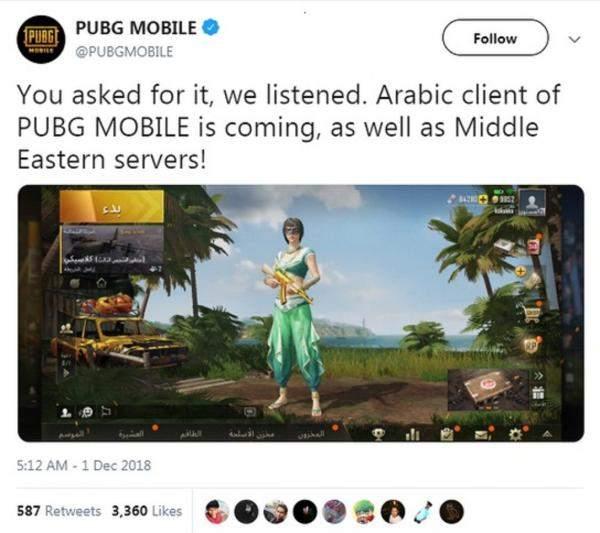 """PUBG"" تستجيب للجمهور وتطرح نسخة باللغة العربية"