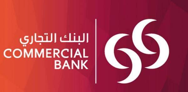 البنك التجاري القطري يجري محادثات مع بنوك بشأن قرض محتمل