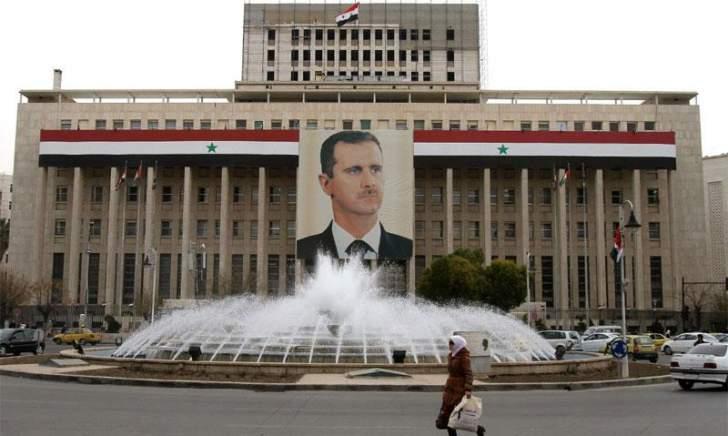 """""""المركزي السوري"""".. تحديد شروط بيع الدولار للمصدرين بالسعر التفضيلي"""