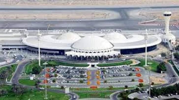 هيئة مطار الشارقة: إنجاز أكثر من 50% من الأعمال الإنشائية لتوسعة المطار في 2021