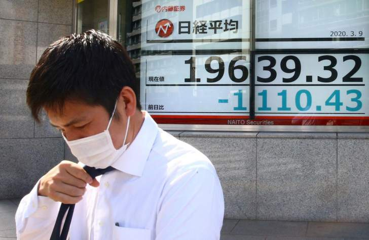 تراجع هامشي للأسهم اليابانية في أول جلسة تداول بعد عطلة رسمية طويلة