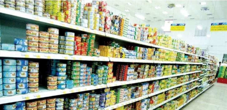 إحالة الإخبار ضد عدد من التجار إلى النيابة العامة المالية