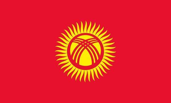 تغريم شركة كندية 3.09 مليار دولار في قرغيزستان