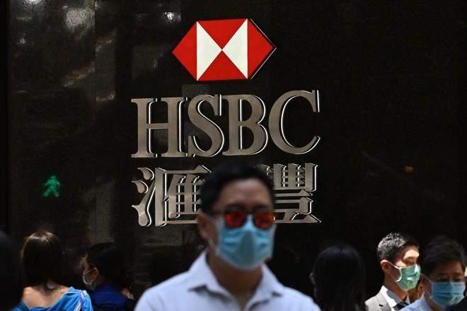 """استراتيجية جديدة لمصرف """"أتش أس بي سي"""" ترتكز على إدارة الثروات في آسيا"""
