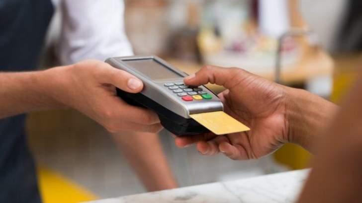 عذراً .. بطاقات الدفع مرفوضة!!