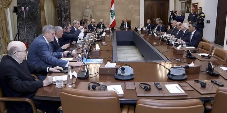 مجموعة الدعم الدوليّة تدعو لبنان للعمل على إعادة الاستقرار للقطاع النقدي ومحاربة الفساد