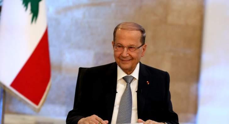 الرئيس عون تابع إجراءات مكافحة كوروناوحالة التعبئة العامة