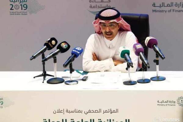 السعودية تودع 334 مليون دولار في المركزي الأردني
