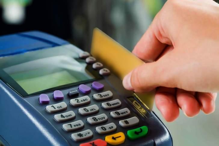 البطاقة التموينية.. بين 25 و50 دولاراً لكل فرد شهرياً