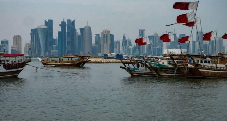قطر تعلن عن حزمة جديدة من المحفزات الاقتصادية لدعم قطاع الأعمال
