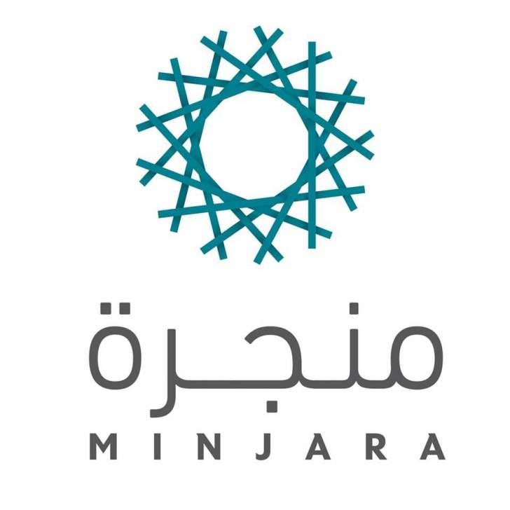 """Minjara"" .. مشروع جديد لدعم قطاع صناعة المفروشات في عاصمة الشمال"