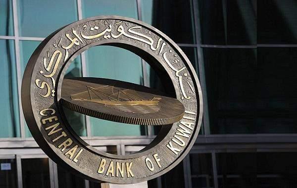 احتياطي الكويت الأجنبي يرتفع 48.1 مليار دولار في أيلول