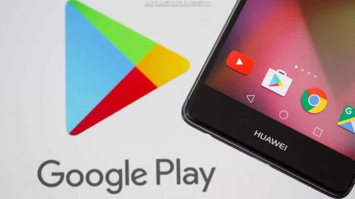 """""""غوغل"""" تعتزم إجبار التطبيقات على إبلاغ المستخدمين بجمع بياناتهم"""