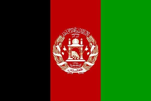 أفغانستان تطرح 43 مناقصة لمشروعات موارد طبيعية في محاولة لجذب الاستثمارات