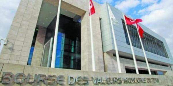 بورصة تونس تتراجع بنسبة 0.10% إلى مستوى 7235.60نقطة