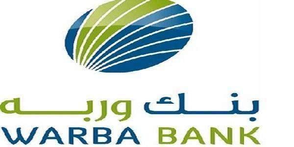 """""""بنك وربة""""يستحوذ على 75% من رأس مال """"كميفك"""" الكويتية مقابل 10.2 ملايين دينار"""