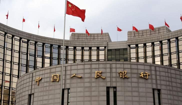 المركزي الصيني يبقى أسعار الفائدة الرئيسية دون تغيير