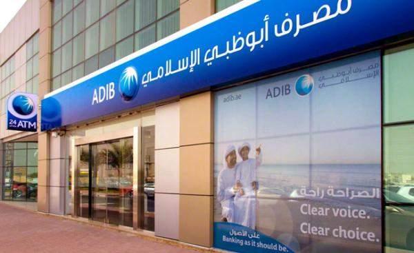 """أرباح """"مصرف أبوظبي الإسلامي"""" تقفز بنسبة 125% في الربع الأول"""