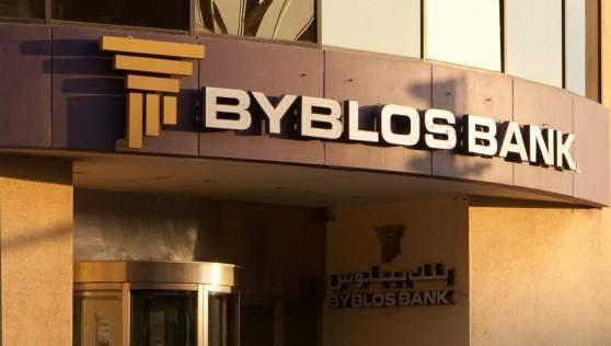 """تقرير """"بنك بيبلوس"""": حوالي 89% من سندات الخزينة بالليرة اللبنانية تستحقّ في 5 سنوات أو أكثر"""