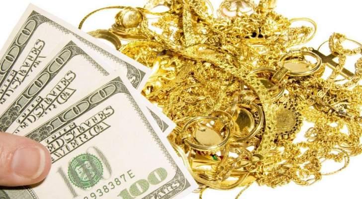 الذهب يشتعل.. إليك كيفية الاستثمار والشراء والبيع!