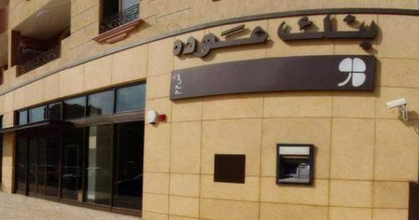"""""""بنك عودة"""": قطاع الضيافة في لبنان يشهد تراجعاً في أسعار الغرف في اول 5 اشهر من 2018"""