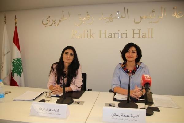 """مجلس السيدات القياديات نظّم حلقة حوار حول مؤتمر """"CEDRE"""""""