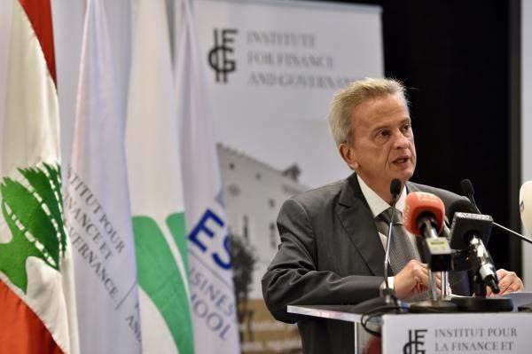 """سلامة في إفتتاح """"الأسبوع العالمي للمستثمر"""": لبنان سيشهد قريباً بدء العمل بمنصة الكترونية تساهم في تحقيق نمو اقتصادي"""