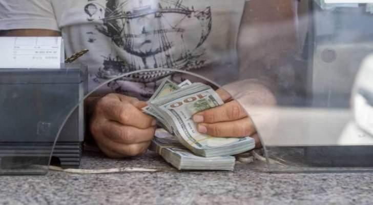 مكاتب صيرفة مقفلة بالشمع الأحمر وحوالات الناس محتجزة فيها