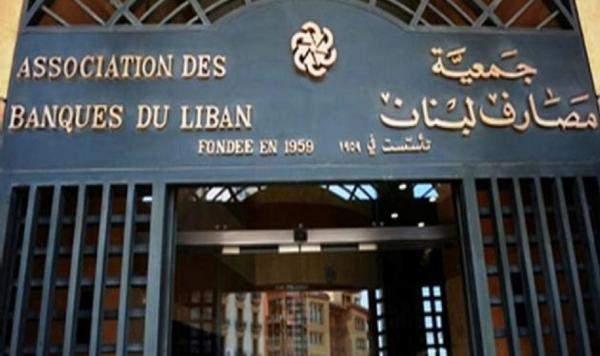 التقرير اليومي 18/10/2018: خاص - اختلالات كبيرة في بنية تمركز الودائع المصرفية وفي توزيع التسليفات بين المناطق اللبنانية