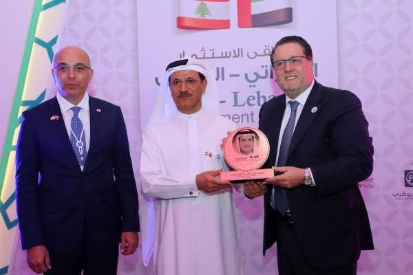 وزير الإقتصاد الإماراتي: نتطلع لزيادة عدد المشاريع والاستثمارات المشتركة مع لبنان خلال المرحلة المقبلة