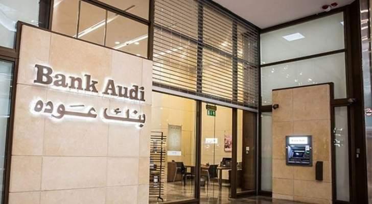 """تقرير """"بنك عوده"""": الودائع المصرفية تتراجع 1.2 مليار دولار في أيار"""