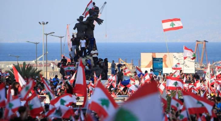 """""""طريق جهنم"""" ممر إلزامي للبنانيين للعبور إلى شاطئ الأمان.. """"يوم غضب"""" للإتحاد العمالي الأربعاء"""