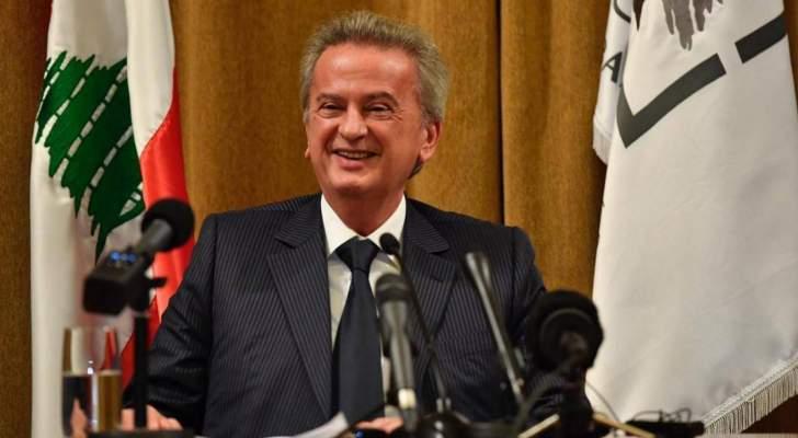 """اللبنانيون """"تحت الضغط"""".. وسلامة يفتح نافذة أمل"""