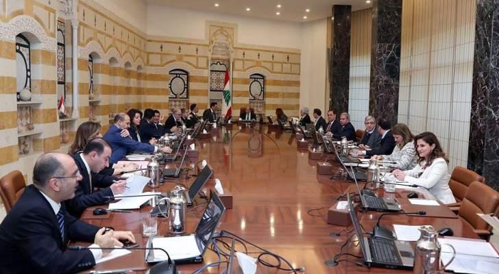"""الحكومة تغرق في بحر من الملفات """"العصيّة"""" وسلامة يخرج ليقول: لبنان ليس بلداً مفلساً"""